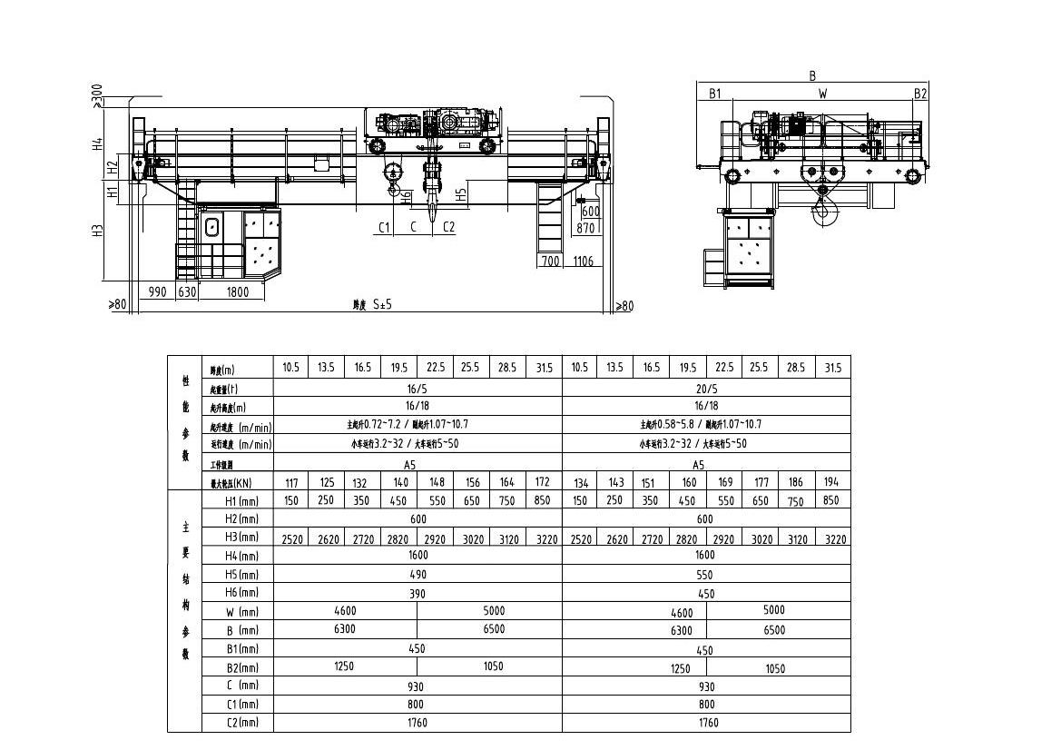 样本图15-20t 欧式0000