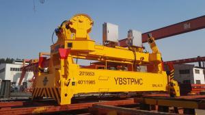滑轮式液压伸缩20ft40ft集装箱专用吊具